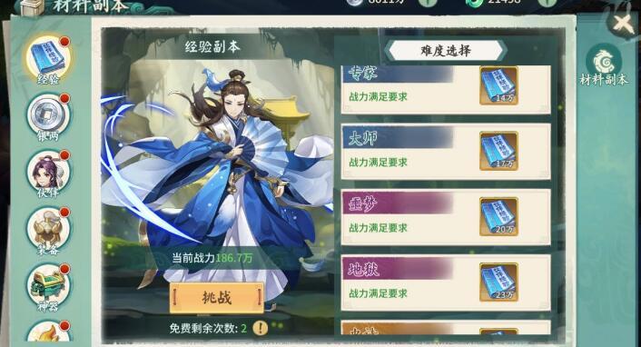 轩辕剑剑之源新手阵容搭配推荐