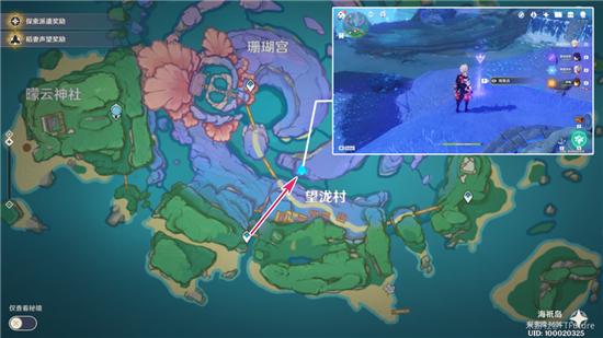 《原神》2.1新增观景点位置一览
