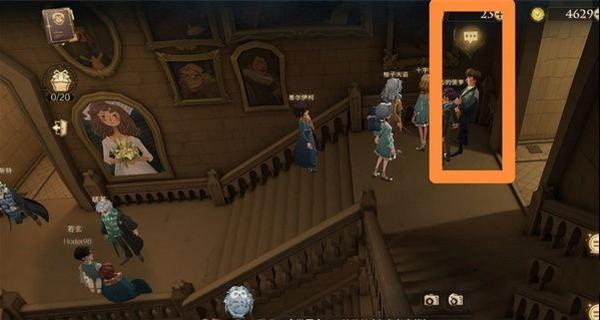 哈利波特魔法觉醒会移动的楼梯位置在哪里?