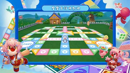 摩尔庄园手游飞行棋派对怎么玩?