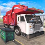 城市垃圾车模拟驾驶