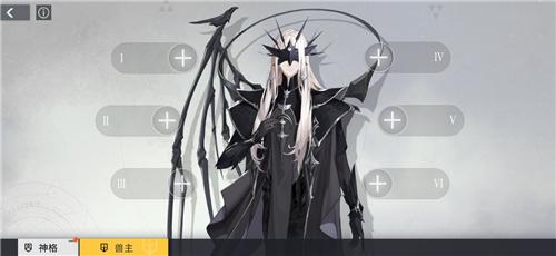 解神者X2兽主升级材料一览