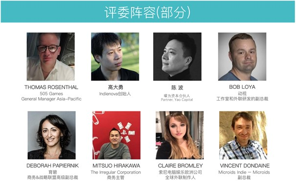 强强联手!ChinaJoy-Game Connection全球独立游戏展暨游戏开发大奖开启报名