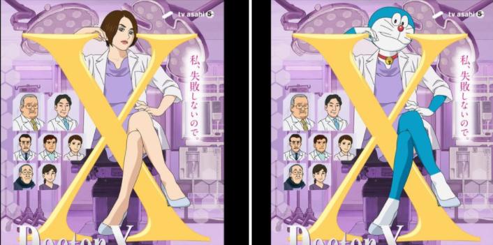 藤子不二雄看了想打人! 《哆啦A梦》与日剧、女性时尚杂志合作成为第一女主