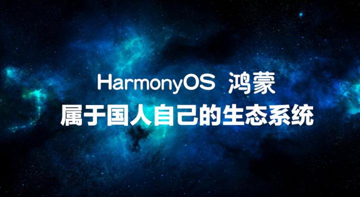 鸿蒙3.0有什么功能?鸿蒙系统3.0新功能介绍