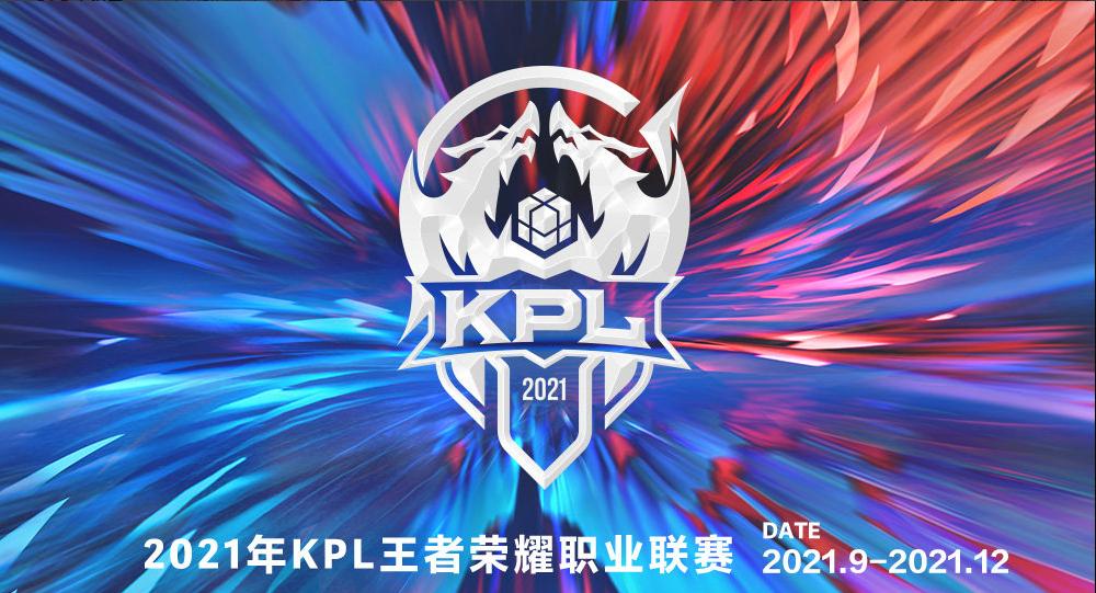 《王者荣耀》KPL:狼队五年射手刺痛离队,降级K甲JXG,赛季中清融转会AG?